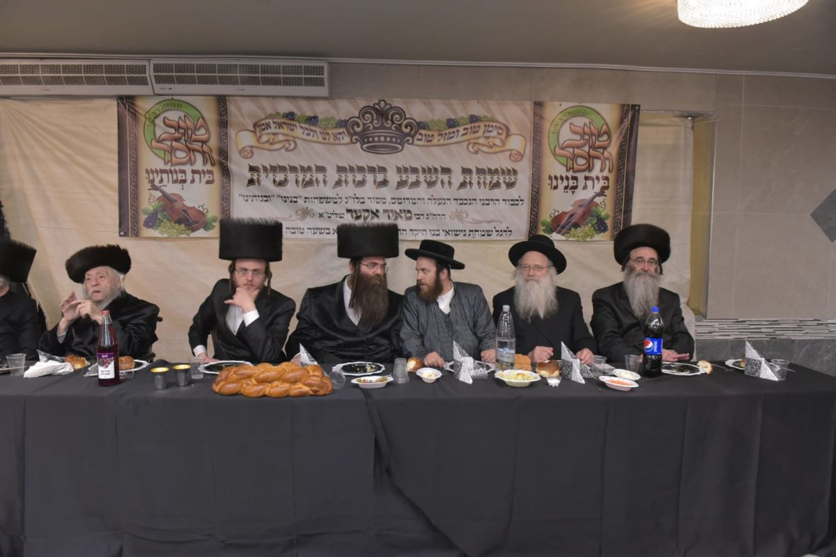 Boneinu Celebrates as Director R' Meir Aker Marries off a Son
