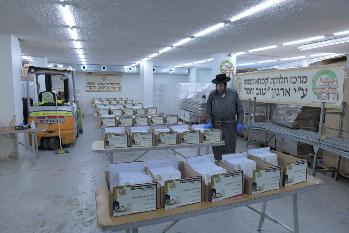 Tov V'Chesed provided coupons redeemable at 200 stores ready to deliver food to needy homes!